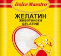 Желатин