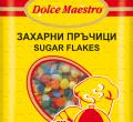 Сладкарска захарна украса Захарни пръчици (топчета)