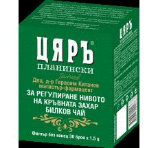 ЦЯРЪ чай за Диабетици с цинк (за регулиране нивото на кръвната захар)