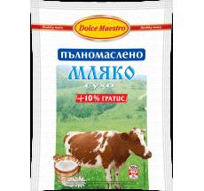 Сухо мляко пълномаслено 26% масленост