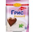 Грис ванилов (пшеничен)