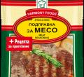 Подправка за месо