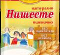 Нишесте пшенично натурално