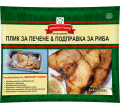 Подправка за риба с плик за печене