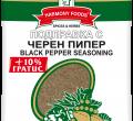 Черен пипер млян +10% гратис