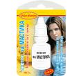 Анетол (натурално масло) за алкохол (мастика)