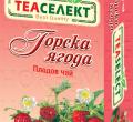 TEASELECT чай Горска ягода