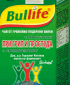 Bullife чай при Грип и простуда с 10 витамина + Ароматерапия