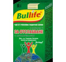 Bullife чай за Отслабване с витамин С + Ароматерапия