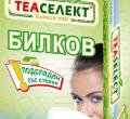 TEASELECT чай Билков със Стевия