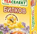 TEASELECT Билков чай с пчелен прашец